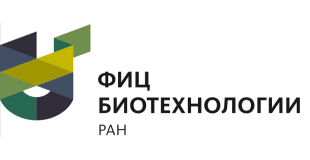 "The Federal Research Centre ""Fundamentals of Biotechnology"" of the Russian Academy of Sciences"